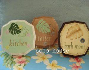 ハワイアントレイ or キッチンプレート