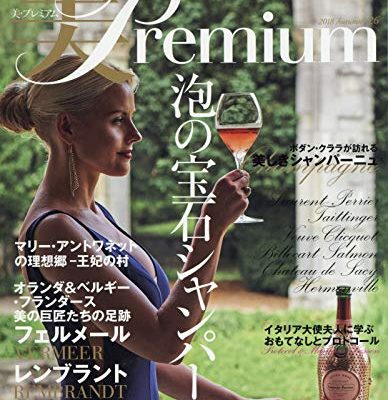 美プレミアム掲載-カルトナージュ/Tildaコラボ企画のガーデン&ピクニック